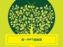 艺术树木PPT模板下载