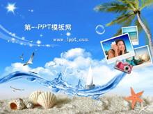 海滩旅游PPT模板下载
