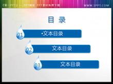 蓝色水滴装饰PPT目录导航素材