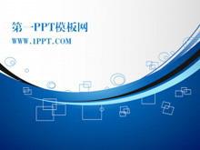 蓝色线条科技PPT模板下载