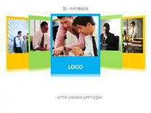 简洁的商务展示PPT模板下载