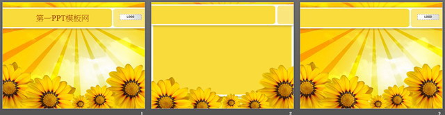 第一ppt ppt模板 植物ppt模板 向日葵背景幻灯片模板下载