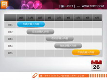 PPT甘特图图表素材下载
