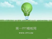 绿色低碳环保PPT模板下载