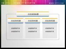 黄蓝搭配的并列关系PPT文本框素材