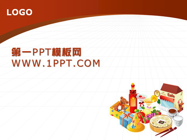 第一ppt 行业ppt 餐饮ppt模板 卡通美食类ppt模板下载