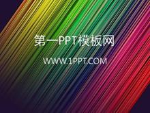 彩色拉丝PPT背景图片