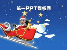 夜空飞行的圣诞老人PPT模板下载