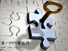钥匙与七巧板艺术PPT模板下载