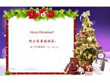 紫色圣诞树背景PPT模板下载