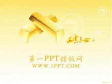 黄金金条背景金融经济PPT模板下载