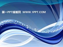 精美蓝色线条艺术PPT背景模板下载