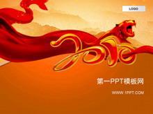红色彩带背景春节PPT模板下载