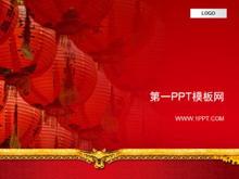 红色灯笼背景春节PPT模板下载