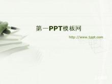 淡雅钢笔笔记本背景教育学习PPT模板