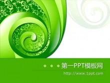 精美的经典PPT模板下载