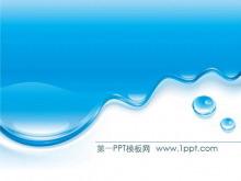 精美水样艺术PPT模板下载