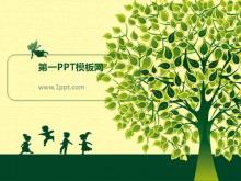 大树下的童年艺术PPT模板下载