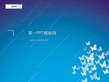 蝴蝶图案背景艺术PPT模板下载
