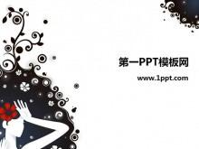 插画艺术PPT模板下载