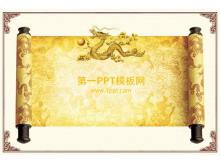 中国龙卷轴背景古典中国风PPT模板下载