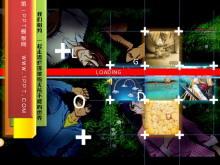 动漫嘉年华动画卡通PPT背景模板下载