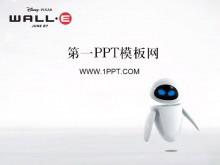 机器人瓦力背景卡通PPT模板下载