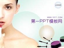 美容化妆品PPT模板下载