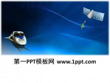 和谐号背景交通工具PPT模板下载