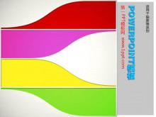 彩色时尚动态PPT模板下载