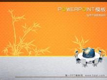 时尚商务PPT中国嘻哈tt娱乐平台tt娱乐官网平台