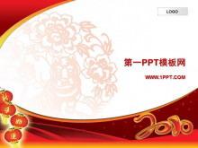 剪纸背景虎年春节PPT模板下载
