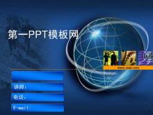 地球背景科技类PPT模板下载