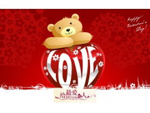 卡通小熊背景情人节PPT模板下载