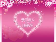 粉色烂漫爱情主题情人节PPT模板下载