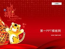 老虎娃娃背景春节PPT模板下载