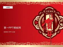 卡通花灯背景新春佳节PPT模板下载