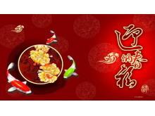 鲤鱼背景迎春纳福新年PPT中国嘻哈tt娱乐平台tt娱乐官网平台