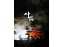 �~落幻�羝�背景�D片五��