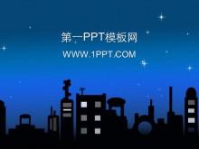 卡通城市夜空背景PPT模板下载