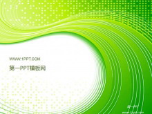 绿色动感时尚科技PPT模板下载