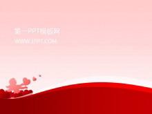 粉红色爱心背景爱情明升体育下载