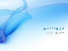 微软风格蓝色科技PPT模板下载