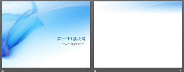 微软风格蓝色科技ppt模板下载图片