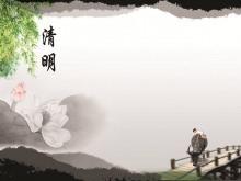 清新中国风清明节PPT模板下载