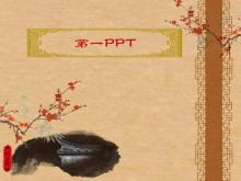 梅花背景古典中国风PPT模板下载