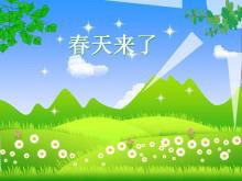 绿色卡通的春天主题幻灯片背景图片