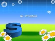 卡通植物PPT模板下载