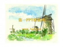 风车背景图片艺术绘画PPT背景模板下载