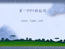 蓝色长城背景建筑背景PPT模板下载